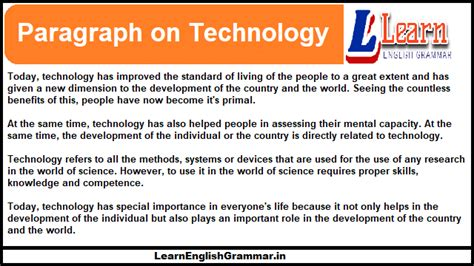 Paragraph on Technology in English for Students and Children