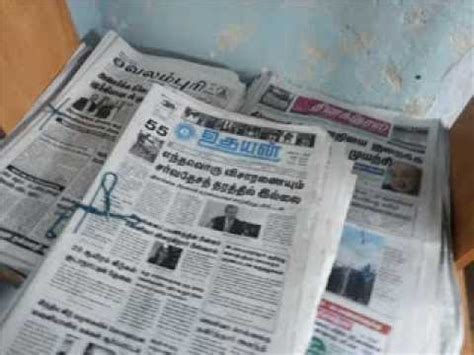 News Papers from Jaffna - யாழ்